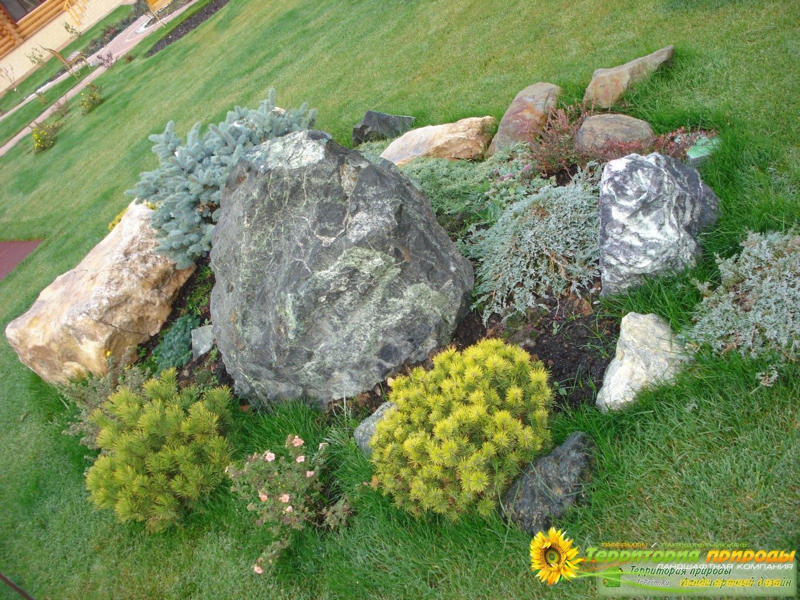 Камень для альпийской горки своими руками фото
